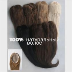 Накладка из натуральных волос 60 см